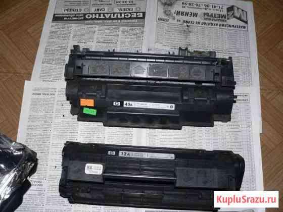Картрижды для лайзерных принтеров Q2612А и Q5949A Тольятти