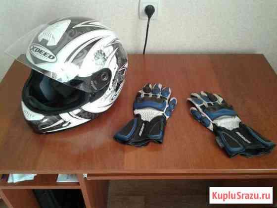 Шлем + перчатки Саратов