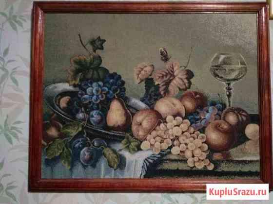 Картина гобеленовая размером 65 х 52 см в раме Балаково