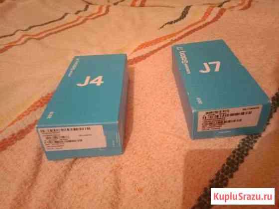 2-Коробки с документами Балаково