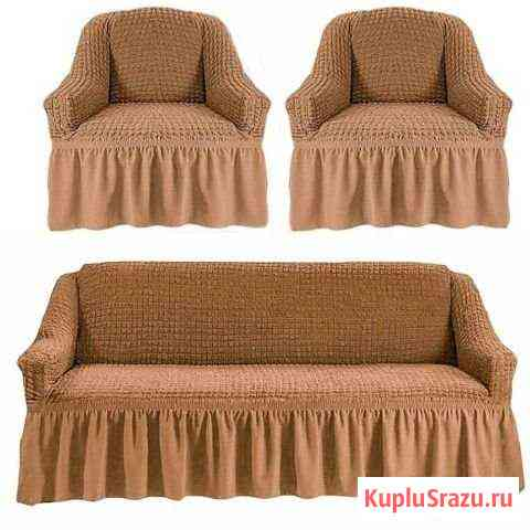 Чехлы на диван И 2 кресла песочный Ливны