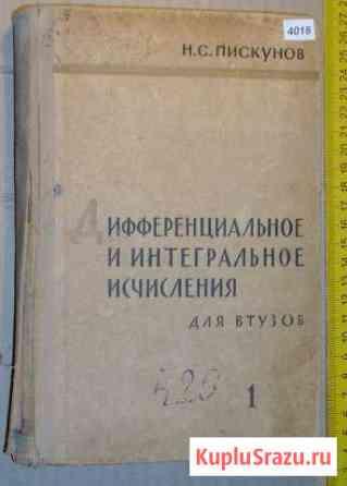 Словари, справочники, научно-художественная книга Орёл