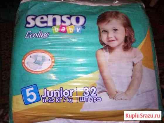 Подгузники Senso Baby Ecoline 5 / 32 шт, новые Мценск