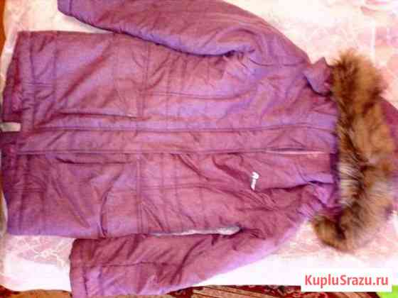 Куртка зимняя для девочки Пенза