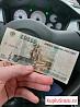 Банкнота 50000