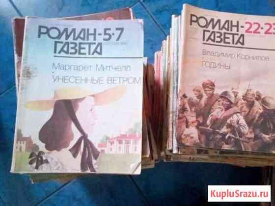 Роман - Газета Пермь