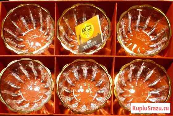 Конфетница-салатница хрустальная с позолотой Пермь