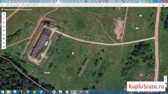 Свинокомплекс коровник ферма помещение, обмен торг Пермь