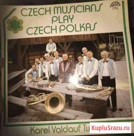 Виниловая пластинка из Чехословакии. Czech polkaz Владивосток