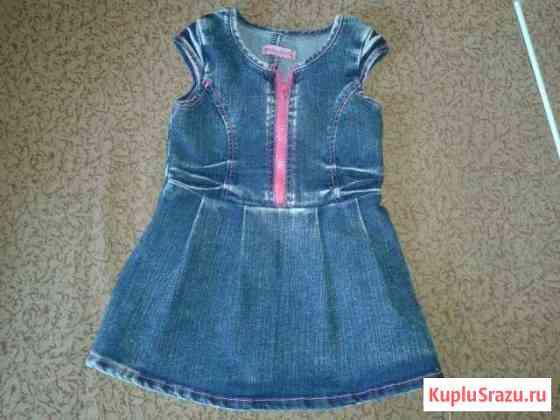 Продам джинсовое платье Великие Луки
