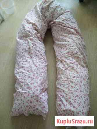 Подушка для беременных + две наволочки Псков
