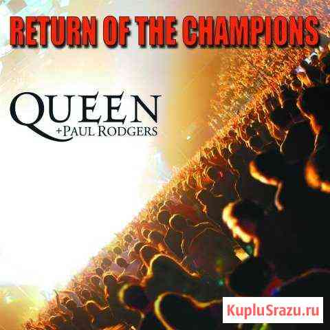 Cd музыка разная Queen, Paul Rodgers Псков