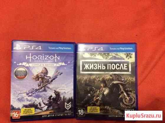 Обмен игр PS4 Великие Луки