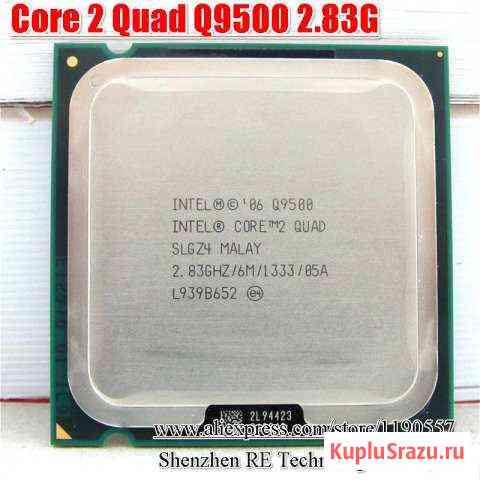 Intel Core2 Quad Q9500 Псков