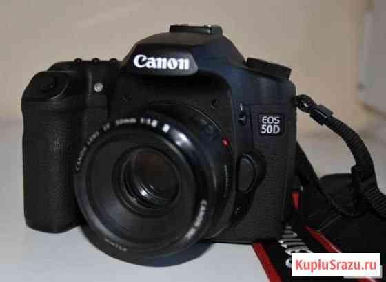 Фотоаппарат Canon 50D Саратов