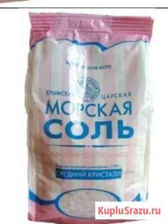 Пищевая морская Розовая Соль Крымская Владикавказ