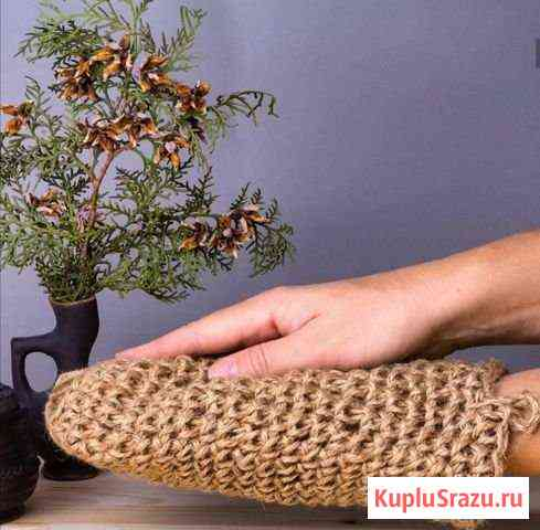 Мочалка натуральная джутовая, кессе Владикавказ