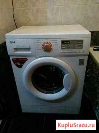Стиральная машина LG Вязьма