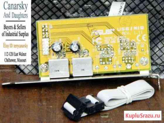 USB косичка Печерск