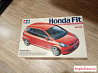 Honda Fit от Tamiya