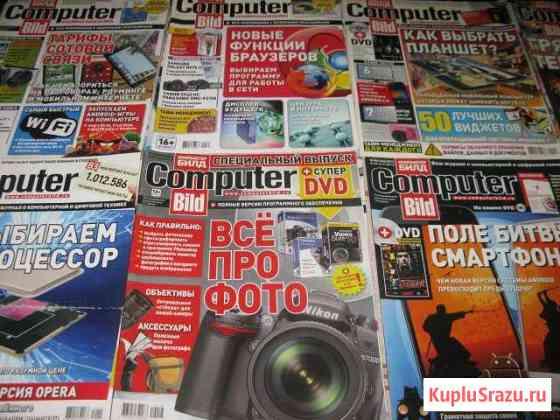 Журнал Соmputer Bild Будённовск