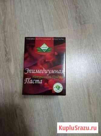 Эпимедиумная паста (Россия) Пятигорск