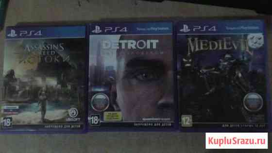 Игры для PS4 Невинномысск