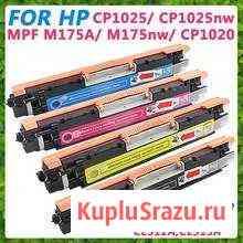 Продам новые катриджы на цветной лазерный принтер Александровское