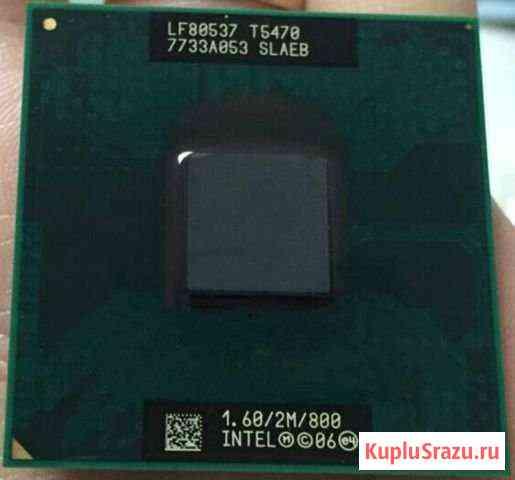 Процессор Intel Core2 Duo T5470 Пятигорск