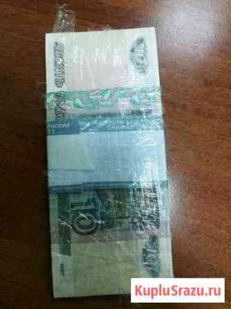 Банкнота 10 рублей 1997г (модификация 2004г) UNC п Тамбов