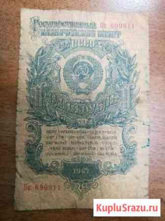Банкнота СССР 1 рубль 1947г Тамбов