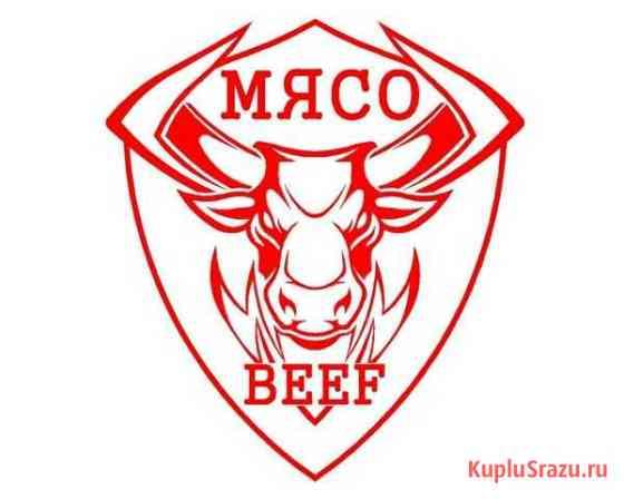 Обвальщик мяса Мичуринск