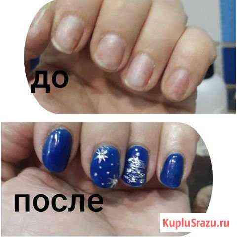 Покрытие ногтей гель-лаком Котовск