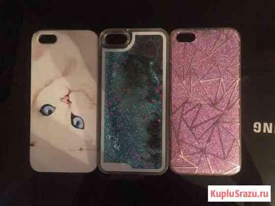 Чехлы на iPhone 5/5s Тольятти