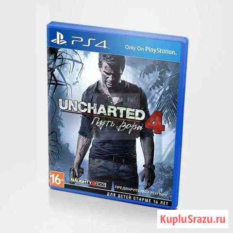 Uncharted 4: Путь вора Безенчук