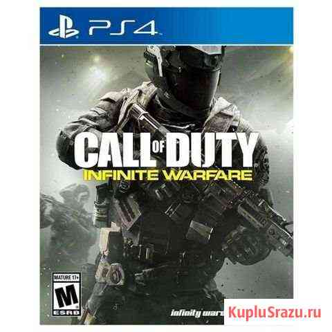 Call of Duty: Infinite Warfare PS4 Безенчук