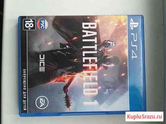 Battlefield 1 Петра Дубрава