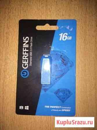 USB флэшка. (Брилиант. ) gerffins. 16 GB. новая Тольятти