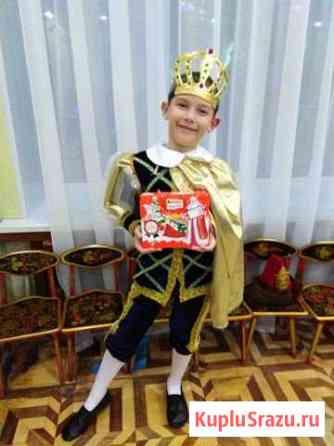 Новогодний костюм Энгельс