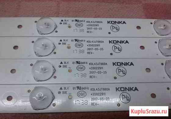 KDL43JT660A (комплект 4 шт) Балашов