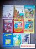 Книги для детей (более 20) и раскраски (20 шт)