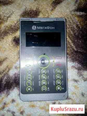 Телефон Саратов