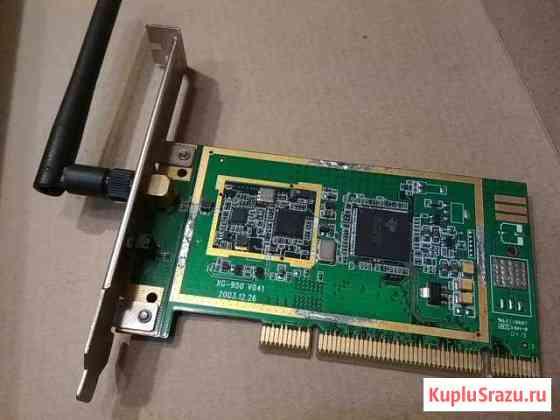 Wi-Fi PCI-Ex плата WinXP Саратов