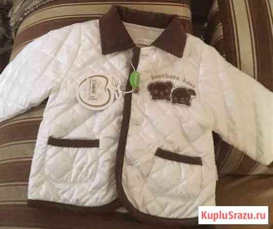 Куртка детская Ногир