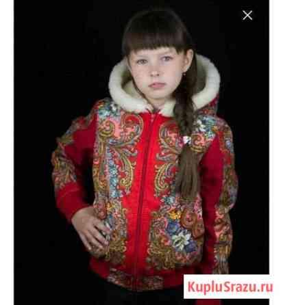 Куртка Матрешка теплая Моздок