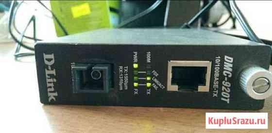 Медиаконвертер D-link DMC-920T Владикавказ