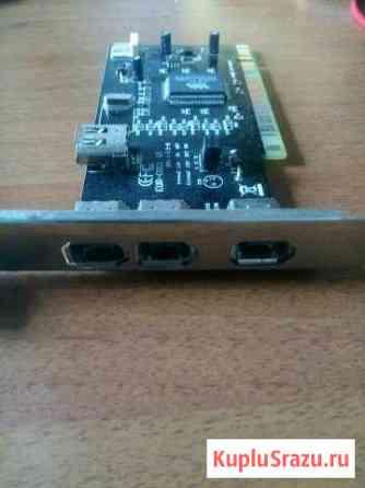 Контроллер FireWire PCI1394 3 + 1 Владикавказ