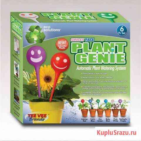 Колбы для автополива растений новые Plant Genie Владикавказ