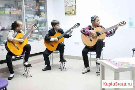 Индивидуальные уроки игры на гитаре Владикавказ