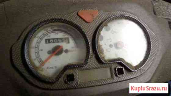 Скутер LK 50 Гусино